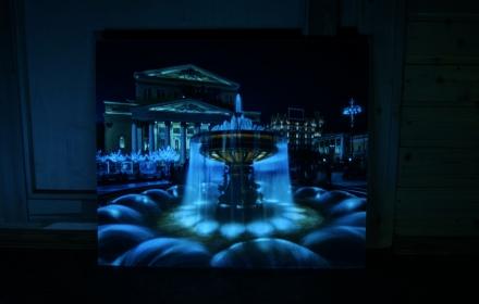 Ночной город УФ лампы Большой Театр